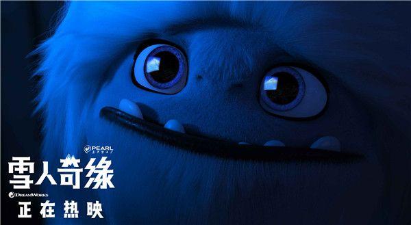 发生在中国的魔力冒险故事 《雪人奇缘》让老外都慕了