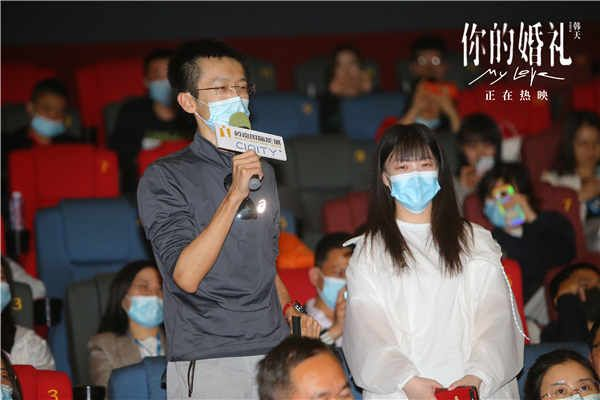 《你的婚礼》北京路演 观众发言2.jpg