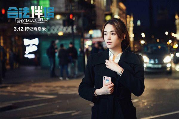 张榕容《合法伴侣》剧照2.JPG