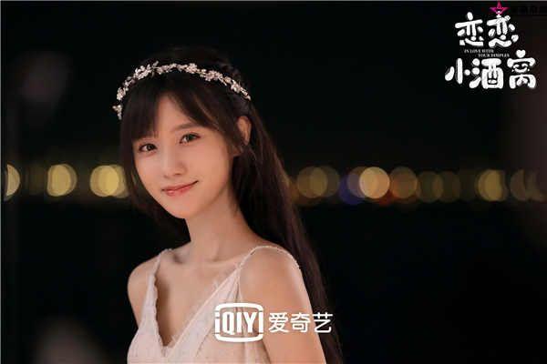 陈意涵Estelle (2).jpg