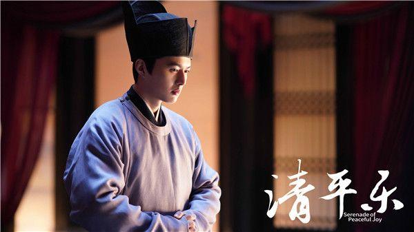 《清平乐》持续热播  叶祖新哭戏获网友点赞