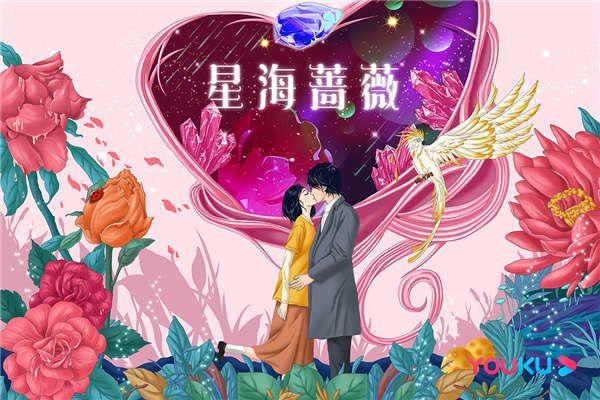 星海蔷薇9宫格IMG_2489.JPG