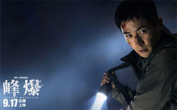 电影《峰爆》点映口碑获赞 朱一龙细腻演绎平凡英雄