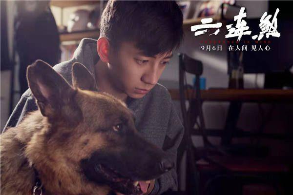 刘霖与爱犬.jpg