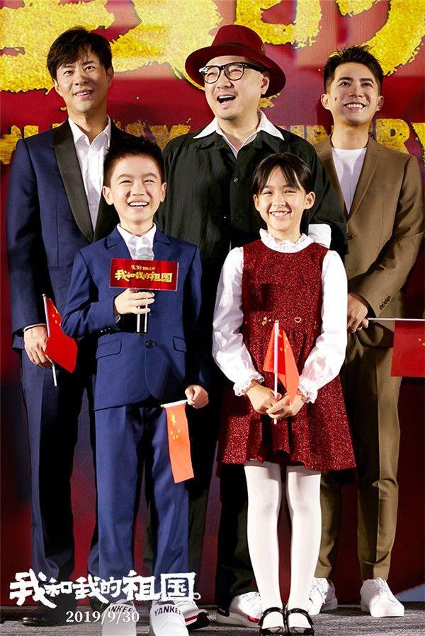 4、电影《我和我的祖国》首映礼-《夺冠》主创.jpg