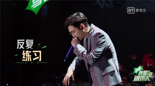 《我是唱作人2》今晚上线 张艺兴GAI周延正面交锋